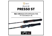 Daiwa Presso ST 60LB