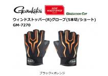 Gamakatsu GM-7270 Black/Orange
