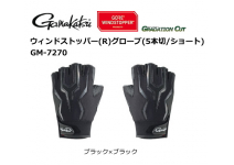 Gamakatsu GM-7270 Black/Black