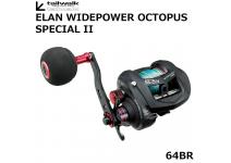 Tailwalk Elan Wide Power Octopus Special II 64BR