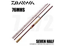 Daiwa 20 Seven Half (7 1/2) 76MHS