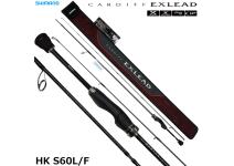 Shimano 18 Cardiff  Exlead HK S60L/F