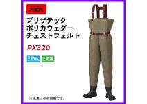 Вейдерсы Prox PX320