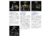 Shimano 13 Stella SW 5000PG